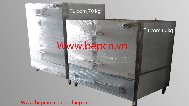 Tủ cơm công nghiệp 60kg Model SCTC - DG60